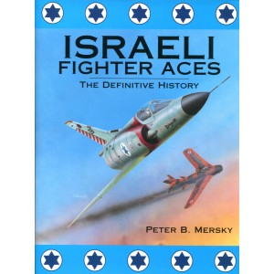 Israeli Fighter Aces