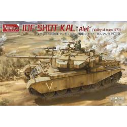"IDF Sho't Kal ""Alef""..."