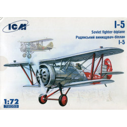 I-5 Soviet fighter-biplane