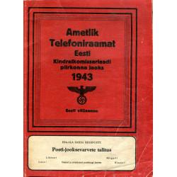 Ametlik Telefoniraamat...