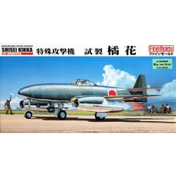 Nakajima Navy Special...