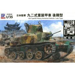 Type92 Heavy Armored...