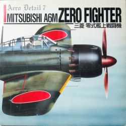 Aero Detail 7 - Mitsubishi...