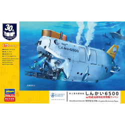 Manned Research Submersible...