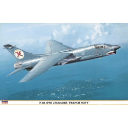 F-8E (FN) Crusader French Navy