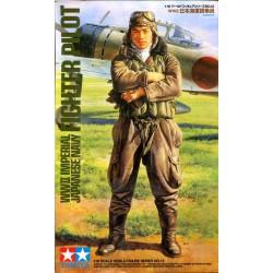 copy of WWII German Field...