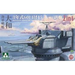 Battleship Yamato 15.5...