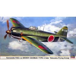 Kawanishi N1K1-Ja Shiden...