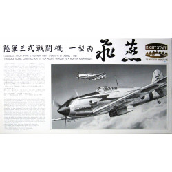 Kawasaki Army Type 3...
