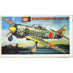 Goshikisen-Ki-100-1B L