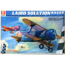 Laird Solution Racer
