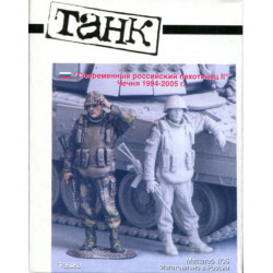Russian modern Infantryman...