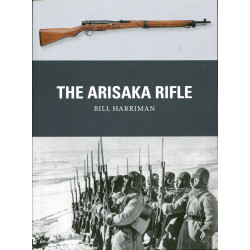 The Arisaka Rifle