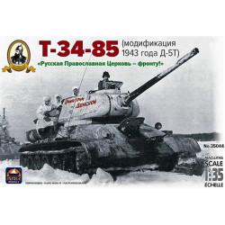 Soviet Medium Tank T-34-85...