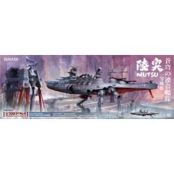 Space Main Battleship Mutsu