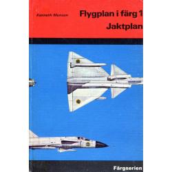 Flygplan i färg 1: Jaktplan