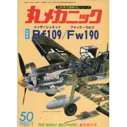 Maru Mechanic 42: F-15