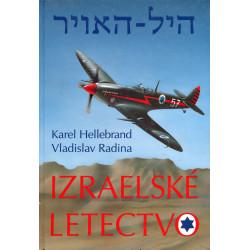 Izraelske Letectvo